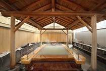 源蔵の湯 ~露天風呂~
