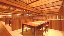 新ダイニング『蔵饗人~KURAUDO~』モダンな設えの空間でゆっくりお食事を