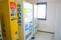 7階自動販売機