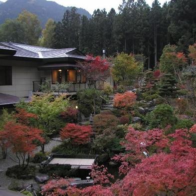 【秋冬旅セール】  基本宿泊プラン