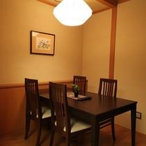 テラス付客室『吟龍』かたくり ダイニングテーブル