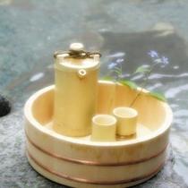竹酒セット
