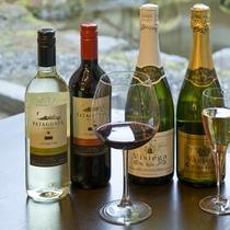特典ワイン