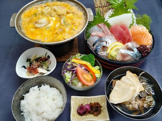 【2食付】海の台所「稲瀬」で八戸海の幸定食!夕食付きで安心お得!(朝・夕食付)プラン