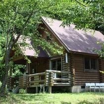 【ログハウス】一棟一棟が独立したログハウス。貸切でご利用できます♪