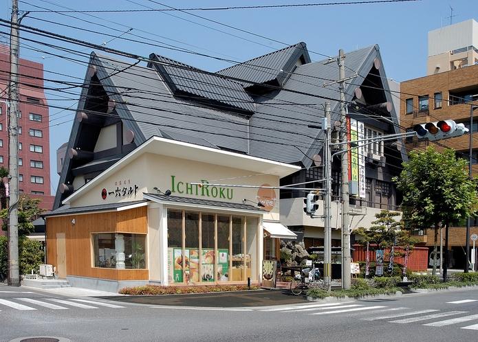 【レストラン北斗 駅前店】鯛めし・釜めしが食べれます!