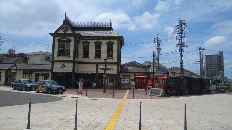 【道後温泉駅】ホテルから路面電車で20分!