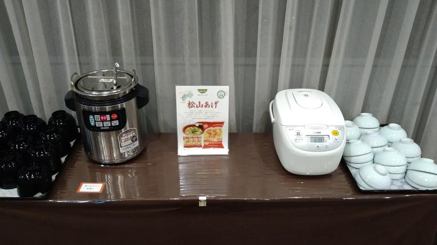 【朝食バイキング!】松山あげ入り味噌汁!