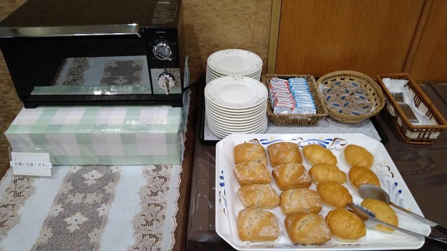 【朝食バイキング!】多種類のパン!
