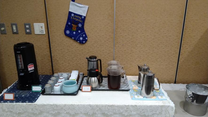 【朝食バイキング!】コーヒー&緑茶