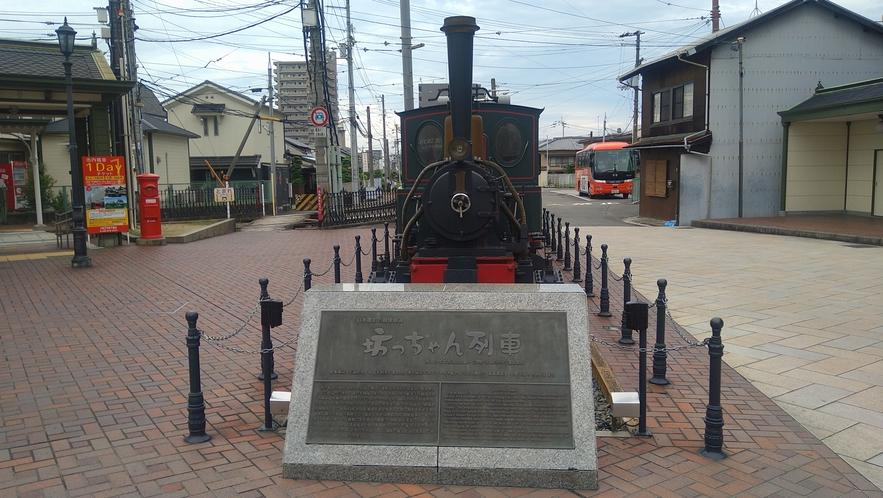 【坊ちゃん列車】道後温泉駅前に展示されてます