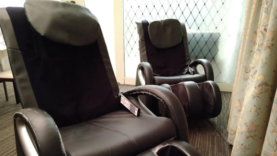 【無料マッサージチェア】8Fリラクゼーションルーム内にに2台設置