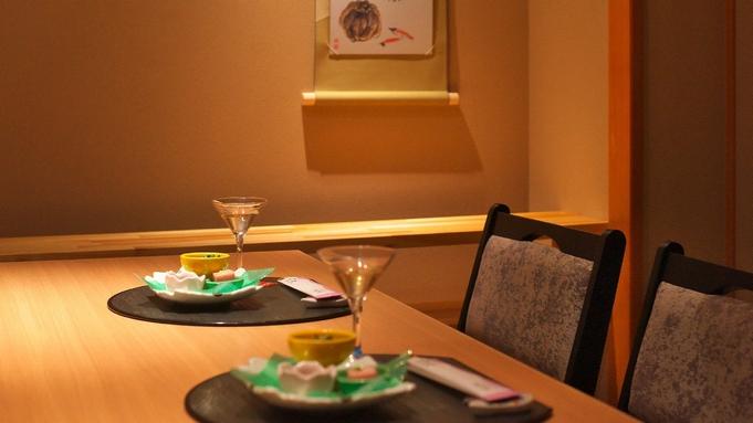 調理長おすすめ!≪夕食は料亭【阿うん】≫南房総海と里の恵み〜上総和牛ステーキ+鮑踊り焼き付