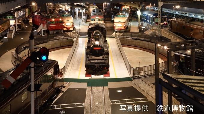 5室限定 ☆電車が見えるお部屋確約☆トレインビュールーム・小学生のお子さま半額!