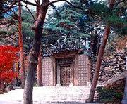 久保田一竹記念館