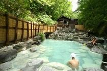 温泉≪蔵王大露天風呂≫(当館の温泉ではありません)