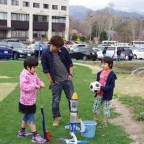 【春夏秋】ペットボトルロケットなどホテルの芝生広場で遊べる無料遊具がたくさん(^◇^)