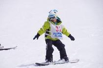 ♦スキースクールでみるみる上達♦