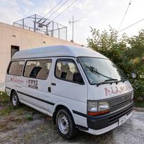*送迎バス/船の時間がお決まりになりましたら当館へご連絡下さい。お迎えにあがります。