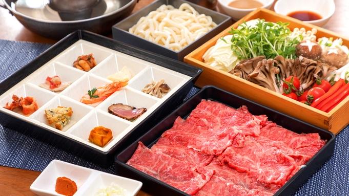◆お部屋食◆今日は家族水入らず!甘くとろける<栃木県産牛>をしゃぶしゃぶで♪