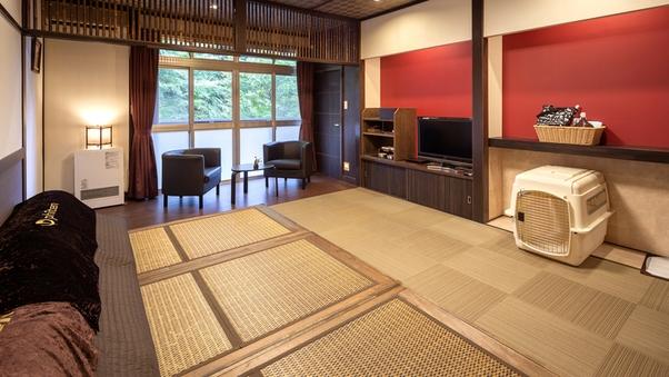◆板室別邸‐8畳◆愛犬と飼い主を癒す「和モダン空間」