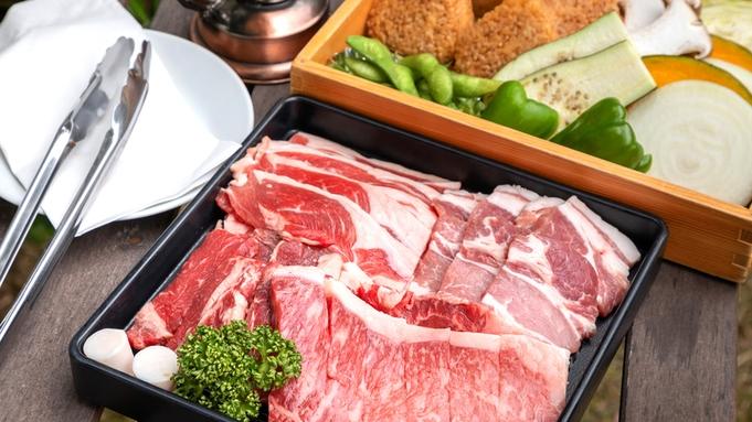 ◆テラスでBBQ‐お部屋食◆爽やかな空の下で【シェフ厳選肉4種のボリュームセット】を豪快に!