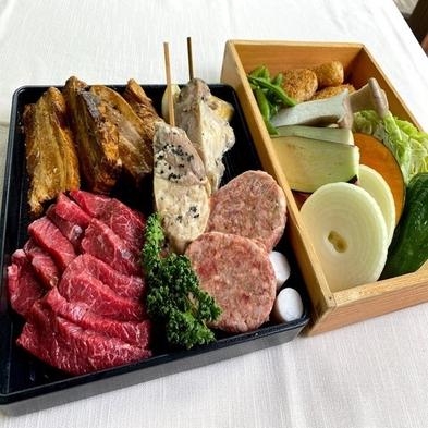 ◆テラスでBBQ‐お部屋食◆那須地産肉を使ってレシピを考案した【ヘルシーBBQ&グリルセット】