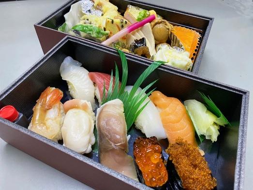 【お部屋で安心/夕食プラン】 八千代寿司 特製握り寿司特2段弁当/夕・朝食付