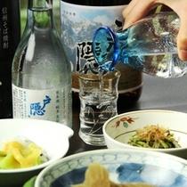 【お酒】戸隠の地酒を提供いたします。