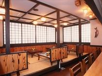 【食堂】ご朝食時間:7:00~9:00
