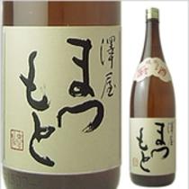 日本酒(まつもと)特別純米