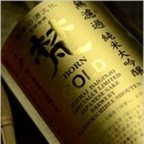 日本酒(梵 ゴールド)純米大吟醸