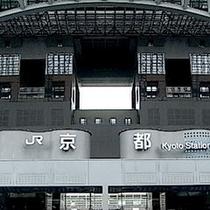 ■京都駅■