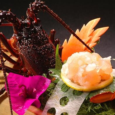 《会場食》【西伊豆・堂ヶ島】まるごと一尾!伊勢えび収穫祭!夕陽とワインを楽しむ!