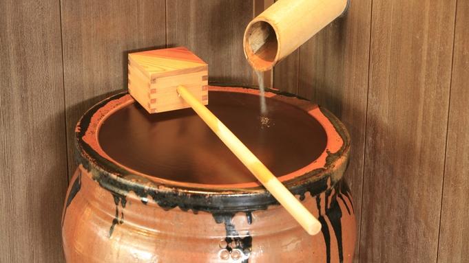 【気軽に行ける1人旅】湯田中温泉で過ごす自由時間♪郷土料理と自噴温泉を満喫!2大特典付き