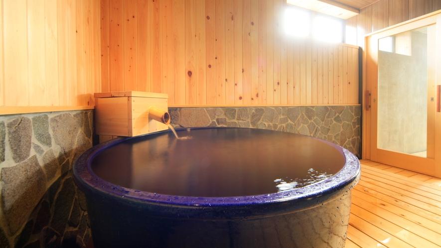 陶器風呂(瑠璃の湯)