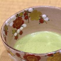 お抹茶(女将の茶道体験)