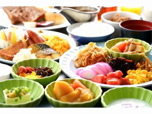 ★NEW★【平日限定】事前カード決済限定!!早期割朝食付きプラン