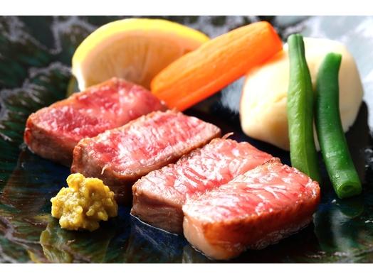 豊後牛と地獄蒸しに大分名物料理1泊2食付プラン