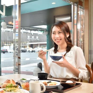 〜今だけ部屋食へ変更可〜1泊2食付プラン 安心の朝夕食付キャンペーン