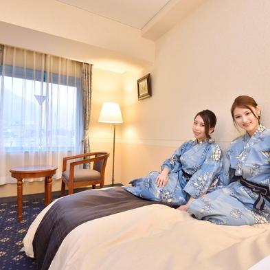 【秋冬旅セール】【カップル限定】お泊まりプラン