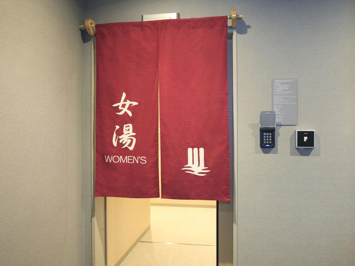 女性大浴場入り口