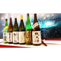 【エグゼクティブ】長岡市のオススメ酒蔵たち お酒コインを入れてお試しいただけます。