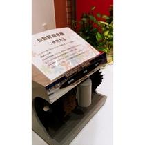 【エグゼクティブ】 特典の靴磨き機