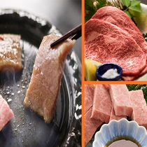 【肉尽くし会席】山形和牛の希少部位の食べ比べ♪美味少量で女性客にも◎