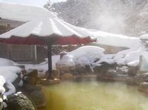 露天風呂(男/冬)