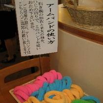 お食事時・浴衣の袖留用アームバンド