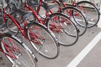 貸出 自転車(Free Rental Bicycle)