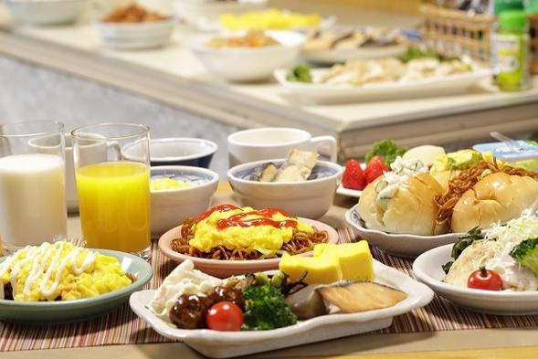 『朝食付き』プラン