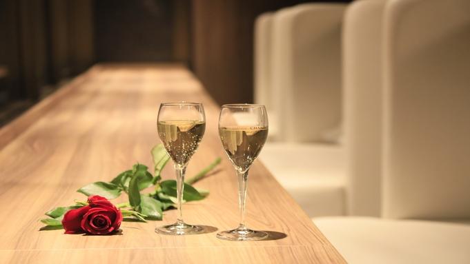【カップル&ご夫婦様へ】貸切露天風呂無料&ハーフボトルワイン付で大切な人と過ごす<日高見牛コース★>